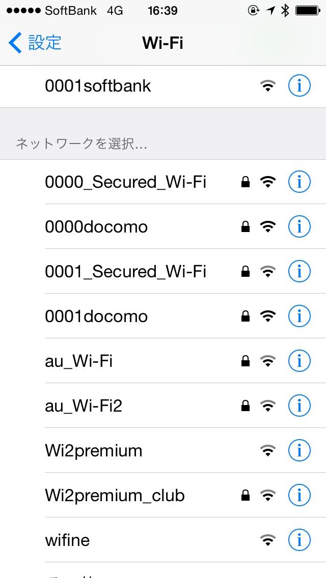 """名古屋での外出時wifi環境考察 """"WiMAX 2"""" """"野良wifi"""" """"OCN"""